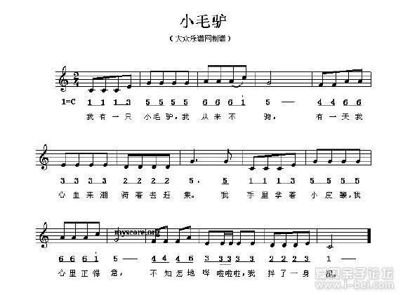 儿童最实用的歌曲简谱大全(含五线谱)