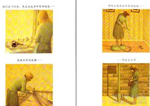 《朱家故事》图片
