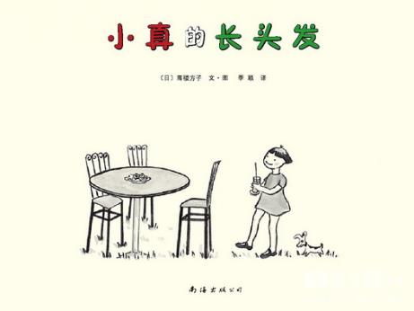 推荐9本培养孩子想象力的绘本(中,英文)图片