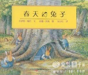 让孩子在绘本里感受春天(8本关于春天的绘本)图片
