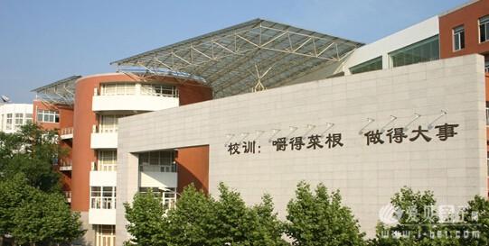 南京比较好的地址排名及中学电话惠阳华附初中图片