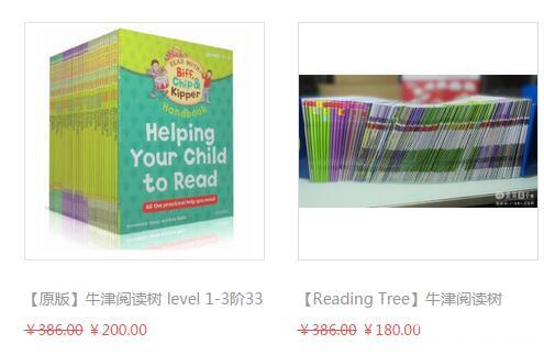 牛津阅读树stage 1-2和原版牛津1-3级的区别