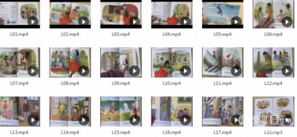 牛津阅读树1-2级的108个课程视频,全是真人讲解哦