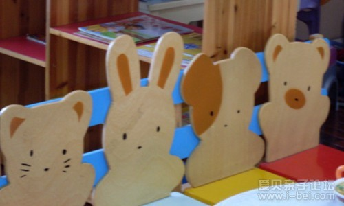 上海市实验幼儿园