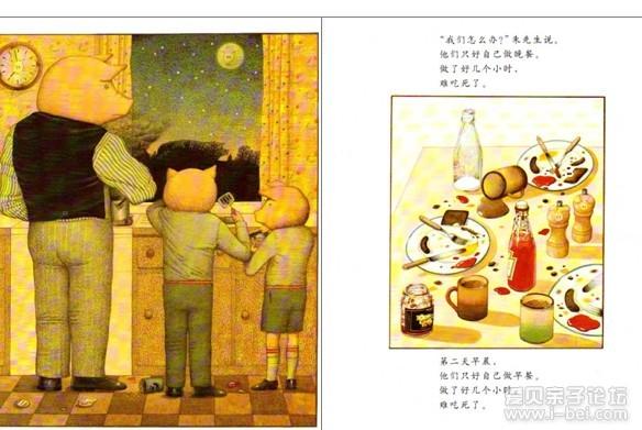 中国历史故事下载_很有教育意义的绘本《朱家故事》 - 爱贝亲子网