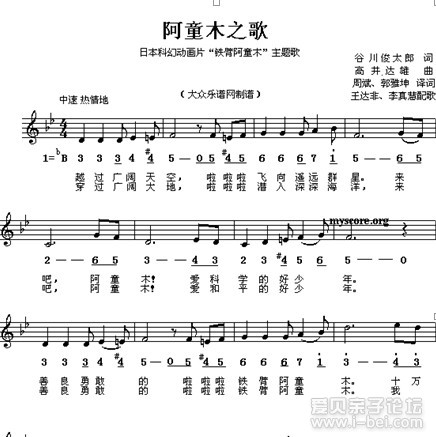 卡农电子琴教程_幼儿电子琴趣味入门教程 免费下载 - 爱贝亲子网
