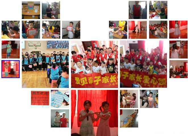 爱贝亲子南京爱心家长义工团正在招募义工
