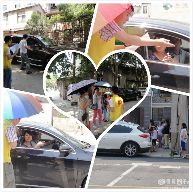爱贝亲子网夏日微公益——南博勤善公益活动日记