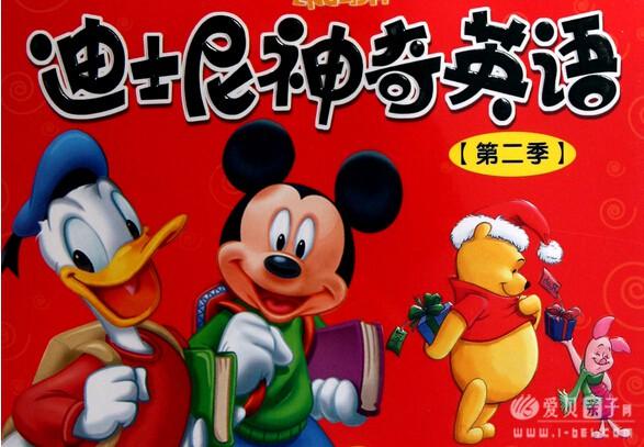 迪士尼神奇英语下载_迪士尼神奇英语Disney Magic English - 爱贝亲子网