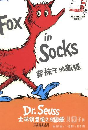 廖第9周第3本【19】Fox in Socks MP3+PDF+MP4