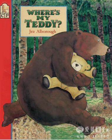 where is my teddyaa