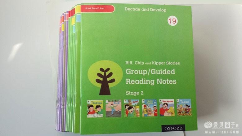 牛津阅读树1-2级157本团购专用点读包