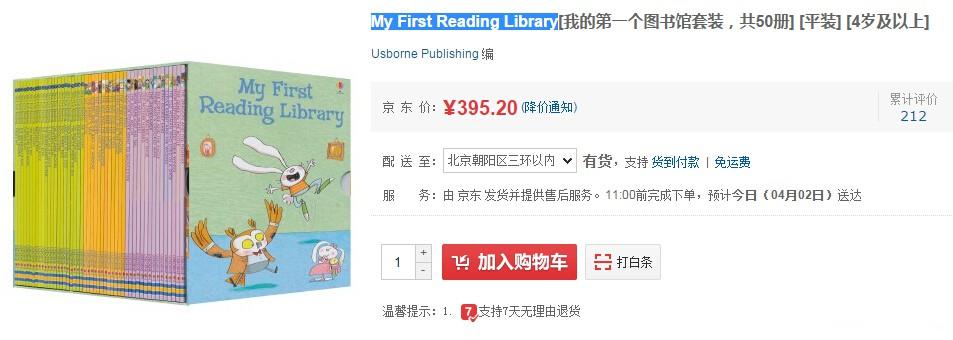 :My First Reading Library 50本套装