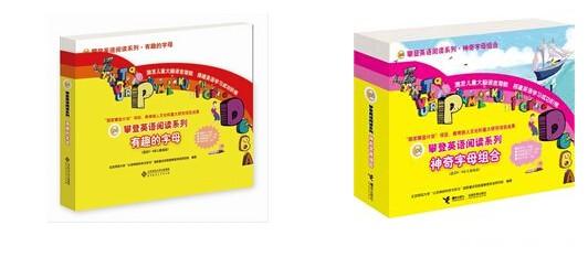 攀登英语阅读系列分级读物123456级