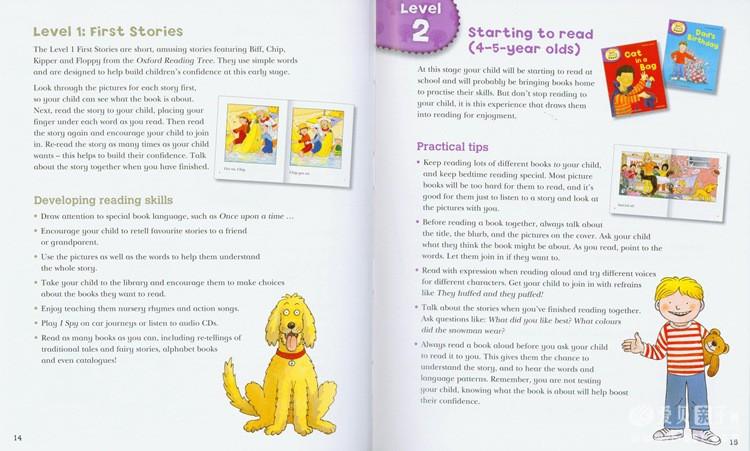 牛津阅读树Oxford Reading Tree level 1-3阶原版团购说明