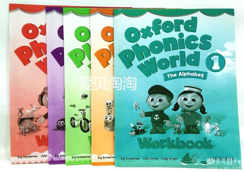 牛津拼读教材Oxford Phonics World全套1-5级