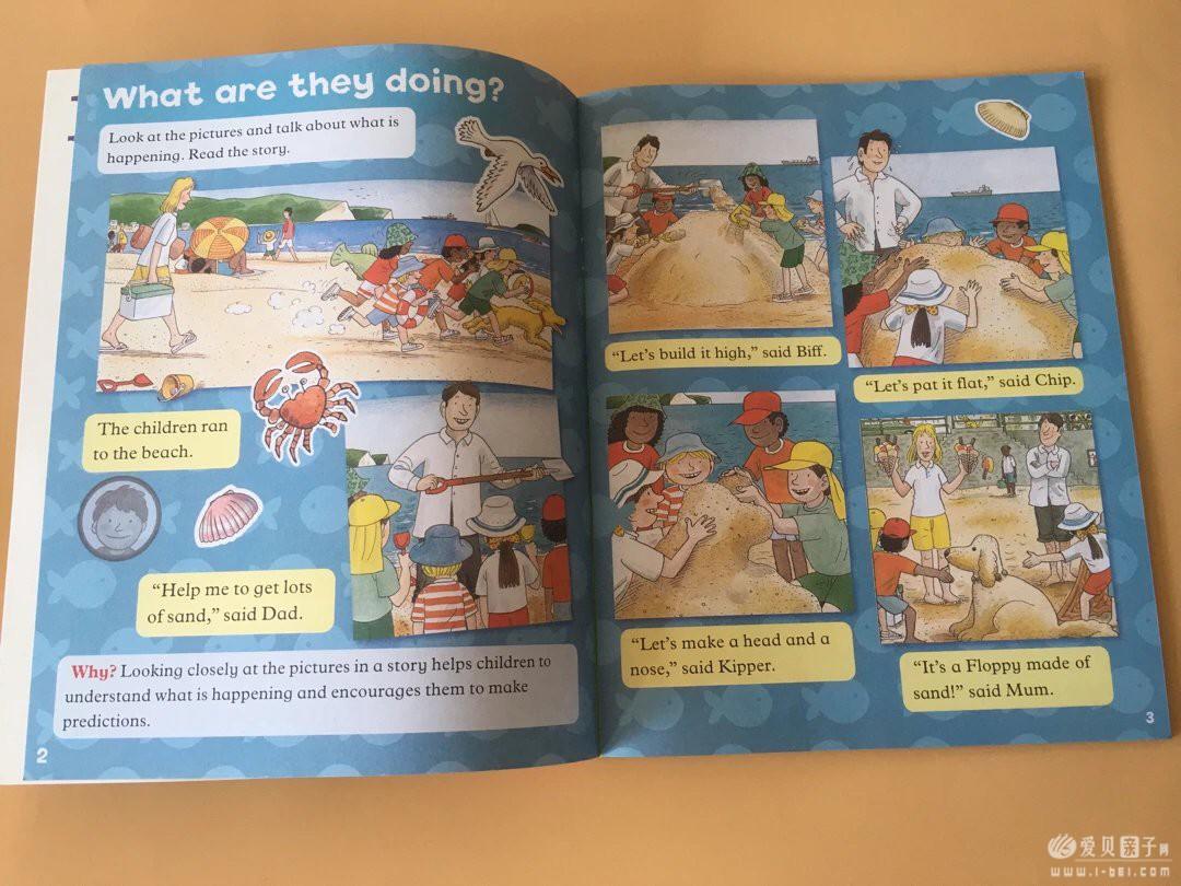 牛津阅读树练习册8本实拍图