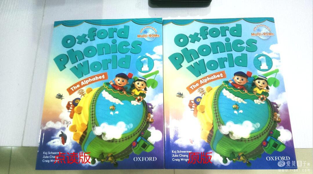 牛津拼读OPW点读版和原版的比较实拍图