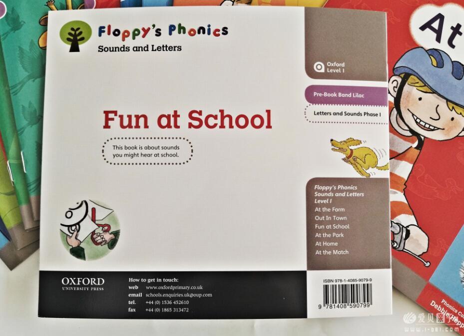 牛津阅读树Floppy's Phonics系列12本