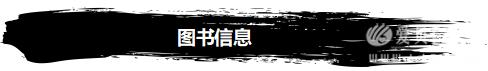 团购 | 绘本成语 (20册) 另附ib点读包下载链接