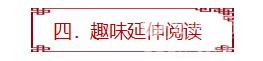 团购| 杨永青系列-中国故事会(24册 )另附ib点读包下载链接
