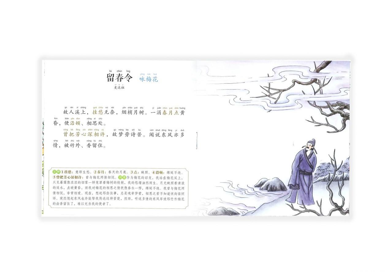 团购| 中国绘-唐诗宋词 (共120册)另附ib点读包下载链接