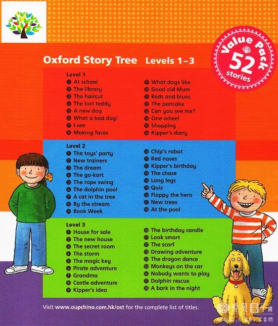 原版:牛津故事树 Oxford Story Tree 52册