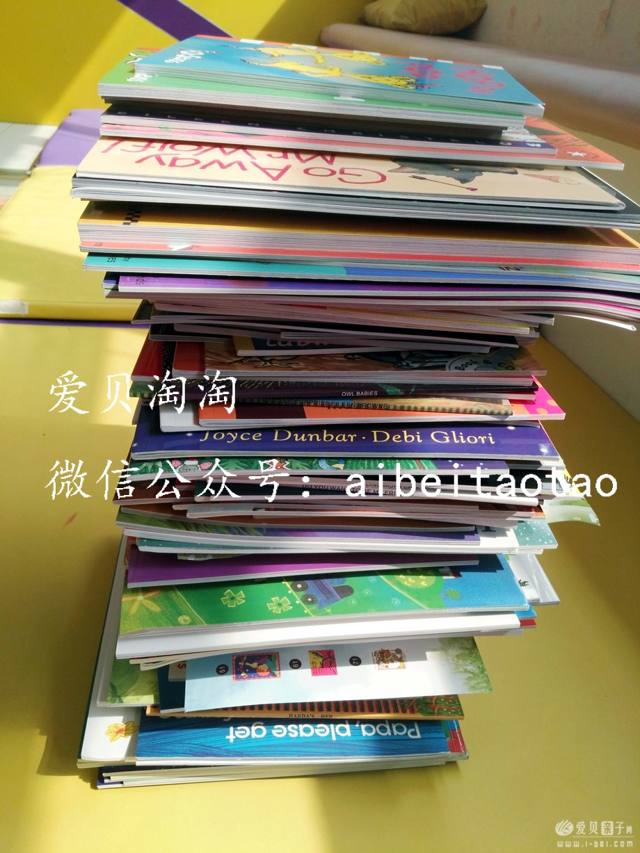 廖彩杏书单130本实物实拍,附点读位置