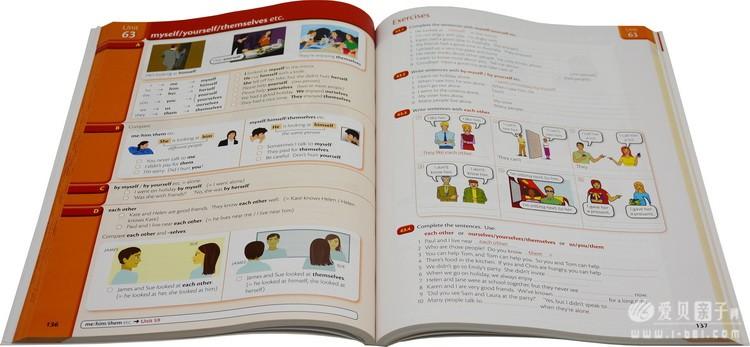 Grammar in Use系列3册