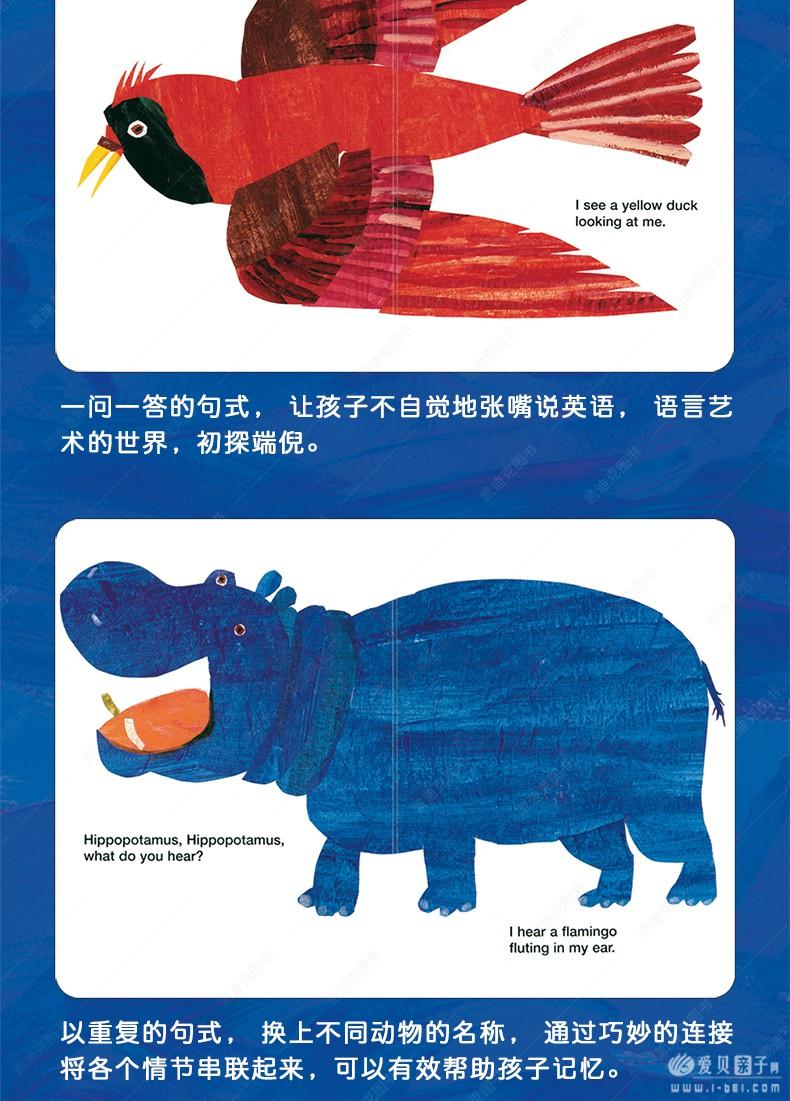 [英国进口]艾瑞卡尔棕熊四册盒装 Brown Bear 点读版